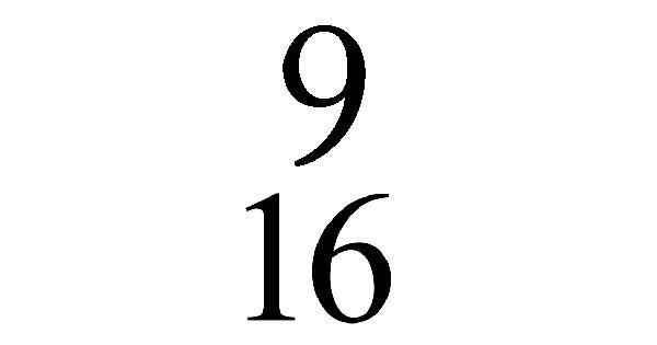 Exemples de mesure à 9/16